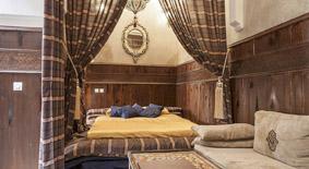 La Maison Nomade,